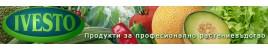 Ivesto.eu Електронен магазин за професионално растениевъдство